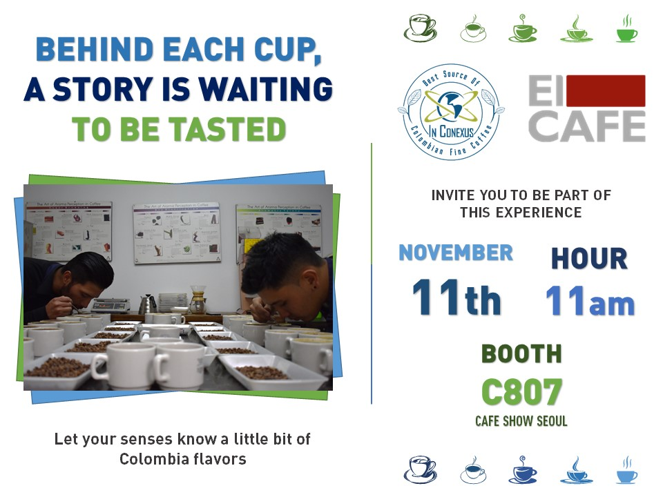 CUPPING INVITATION